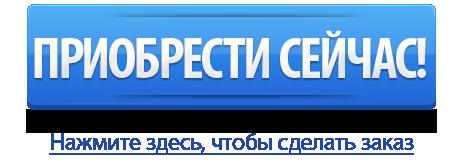 Изображение - Здоровые суставы капсулы magaz3