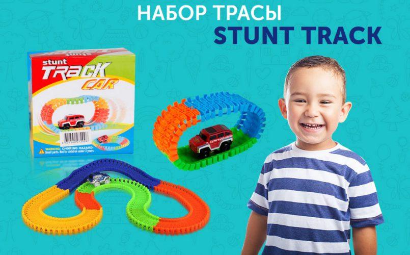 Гоночная трасса Stunt Track Car - что за игрушка