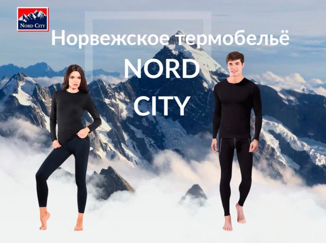 Норвежское термобельё Nord City - мой отзыв