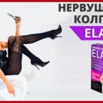 Нервущиеся колготки ElaSlim