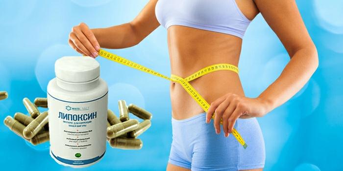 Средство Липоксин - эффективный помощник в похудении
