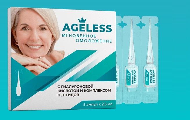 Ageless - сыворотка для омоложения кожи