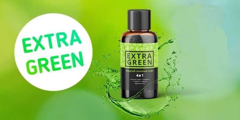 Похудение с зелёным кофе Extra Green - правда и вымысел