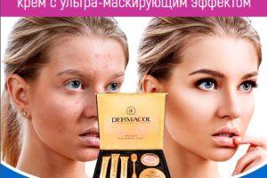 Набор Dermacol Make-up 6 в 1