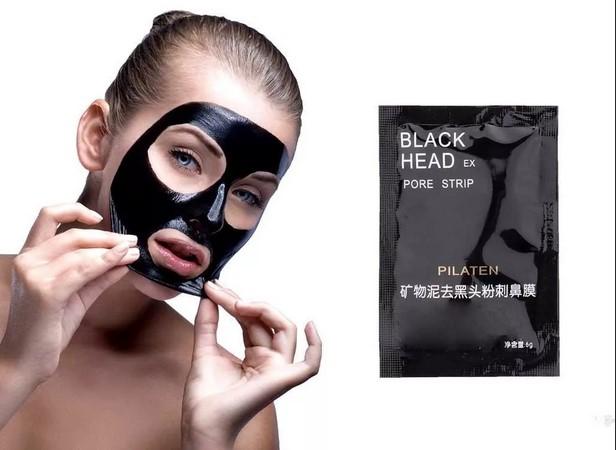 Чёрная маска Black Mask от чёрных точек - отзыв использования