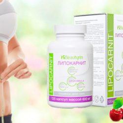Lipocarnit препарат для похудения - отзыв Натальи