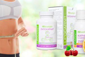 Lipocarnit препарат для похудения — отзыв Натальи