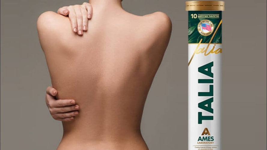 Таблетки для похудения Talia  - откровенный отзыв
