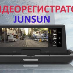 junsun видеорегистратор с 2 мя камерами