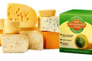 Отзыв на сырную закваску Мир натуральных сыров