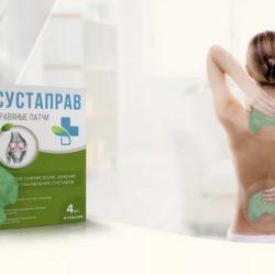 Пластырь для здоровья суставов Сустаправ