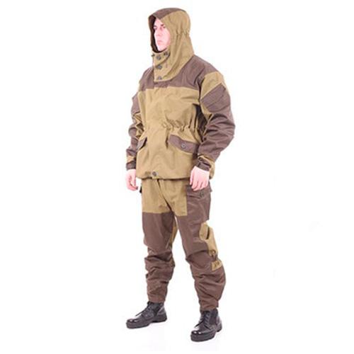 купить осенний костюм горка